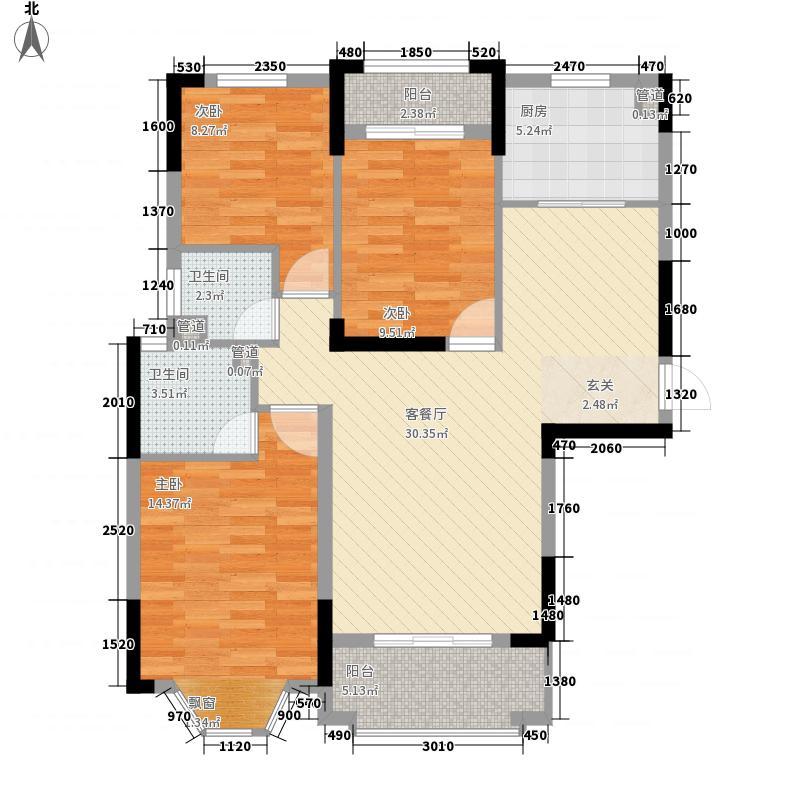 江山大名城116.00㎡1、3、5、7-10、12、13号楼B16户型3室2厅2卫1厨