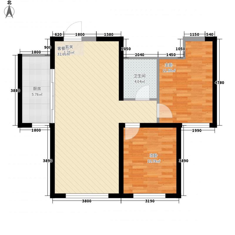 青福新城13.00㎡一期1号楼XA5/DA2户型2室2厅1卫1厨