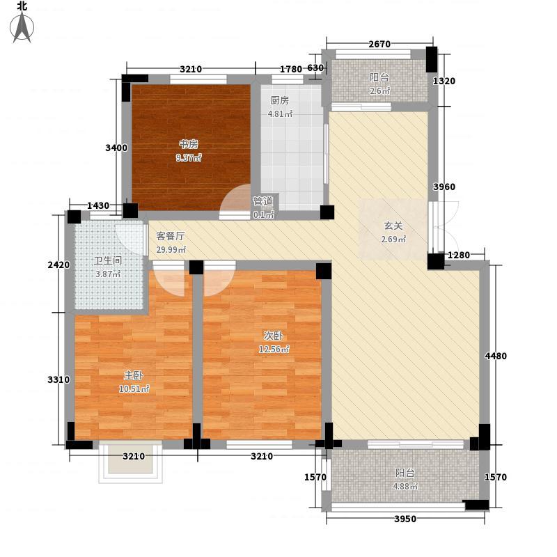 万方・水晶城8.00㎡A户型3室2厅1卫1厨