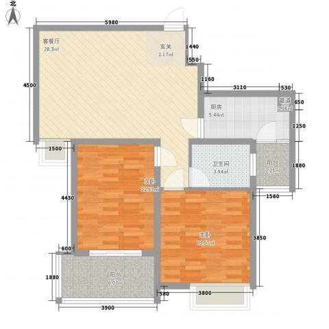 建院未来城2室1厅1卫1厨72.03㎡户型图