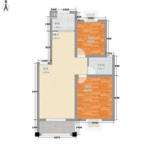 树人花园2室1厅1卫1厨87.00㎡户型图
