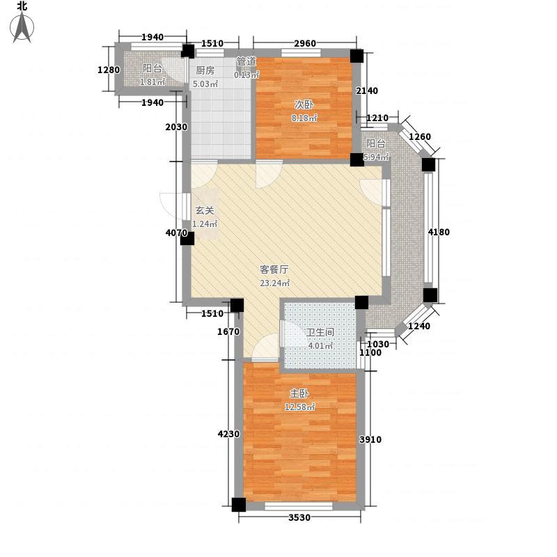 新星艾维尼小城75.00㎡新星艾维尼小城户型图2号楼C户型2室1厅1卫1厨户型2室1厅1卫1厨