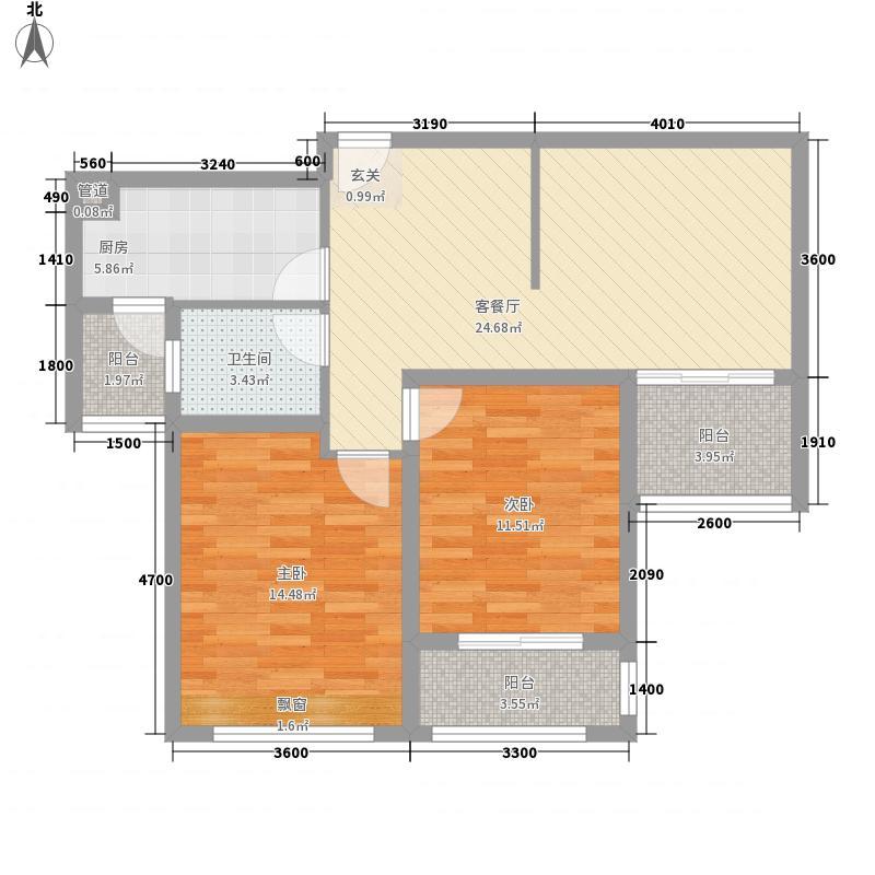 御景园86.86㎡澜山公馆13#J2户型2室2厅1卫1厨