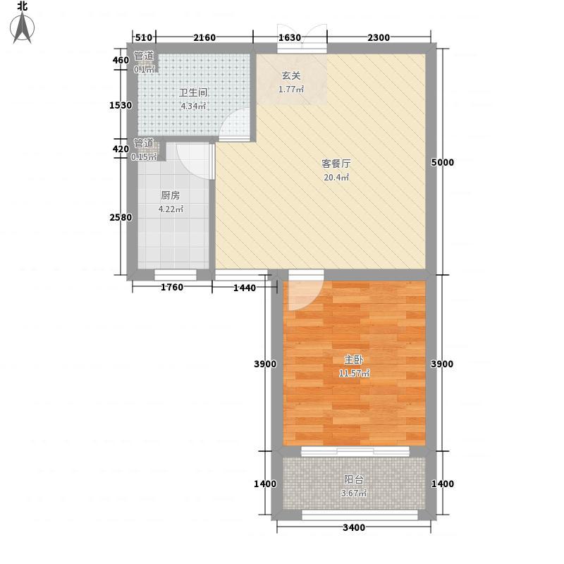 众一福满苑7.58㎡010203栋标层L户型1室2厅1卫1厨