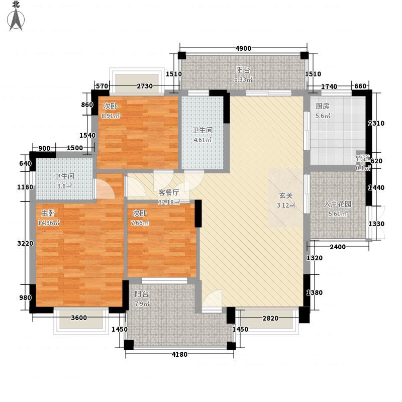 尚书房户型图E1户型 3室2厅2卫1厨