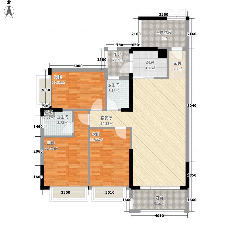 汇龙湾11.00㎡4栋01/04户型3室2厅2卫1厨