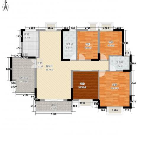 宏远花园4室1厅2卫1厨176.00㎡户型图
