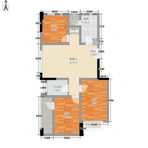 宏远花园3室1厅1卫1厨110.00㎡户型图