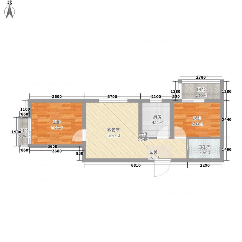 盛世桃城二区65.50㎡(已售罄)32#A户型2室2厅1卫1厨