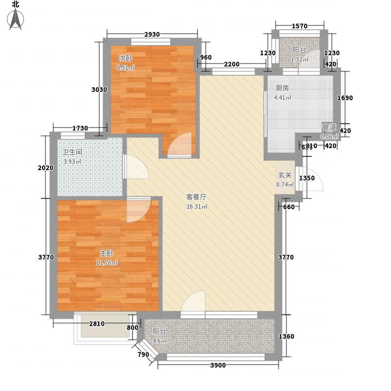 新星艾维尼小城86.00㎡新星艾维尼小城户型图7-15号楼D户型2室2厅1卫1厨户型2室2厅1卫1厨