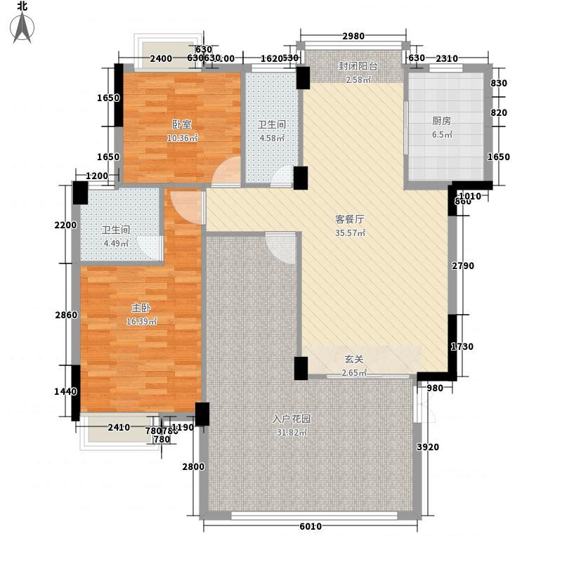 东方水岸123.00㎡05座01单元户型3室2厅2卫1厨