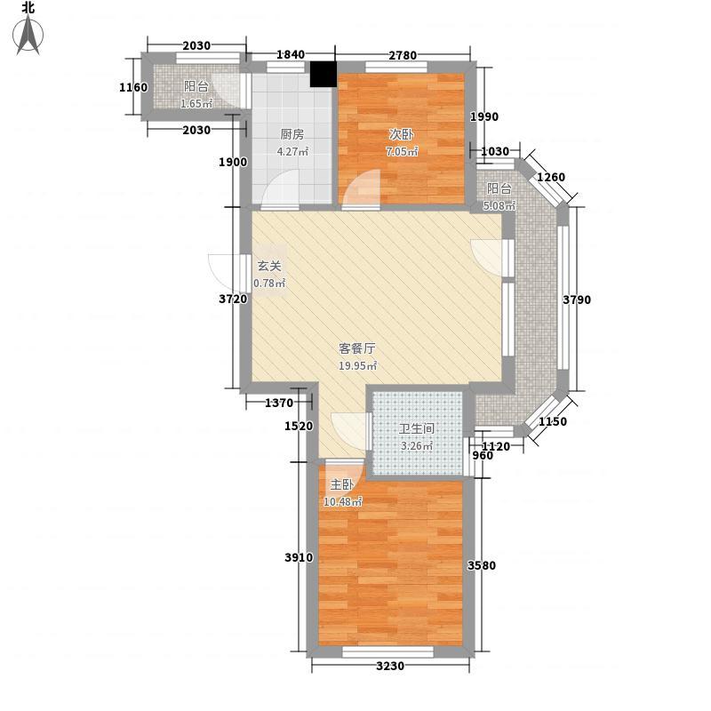 新星艾维尼小城76.00㎡新星艾维尼小城户型图7-15号楼C户型2室1厅1卫1厨户型2室1厅1卫1厨