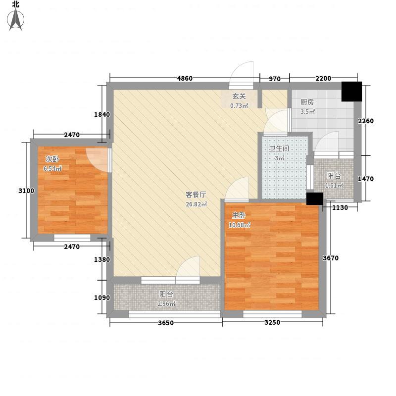 新星艾维尼小城78.00㎡新星艾维尼小城户型图7-15号楼B户型2室2厅1卫1厨户型2室2厅1卫1厨
