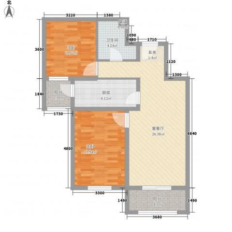 盛世尚水城2室1厅1卫1厨90.00㎡户型图