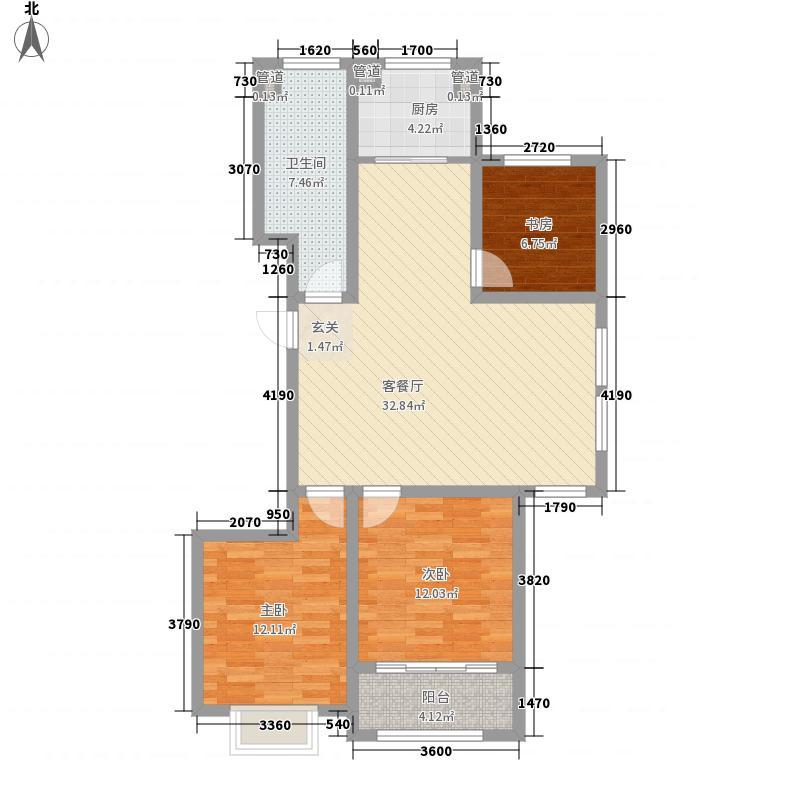 城建�庭115.00㎡C户型3室2厅1卫1厨