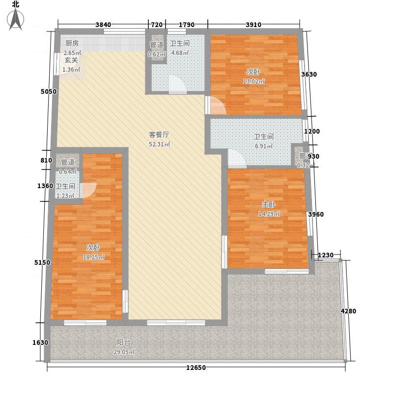 Aloha清水湾176.63㎡观海公寓D1/D2户型3室2厅3卫1厨