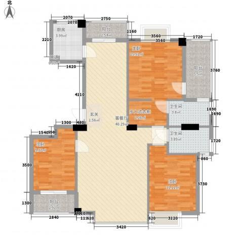 龙泉华庭3室1厅2卫1厨141.00㎡户型图
