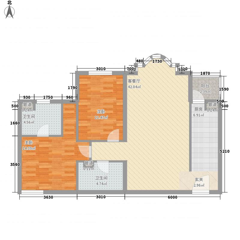 北苑家园112.63㎡08户型2室2厅2卫1厨