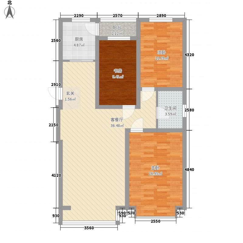 阳光苑119.52㎡阳光苑户型图c户型3室2厅1卫1厨户型3室2厅1卫1厨