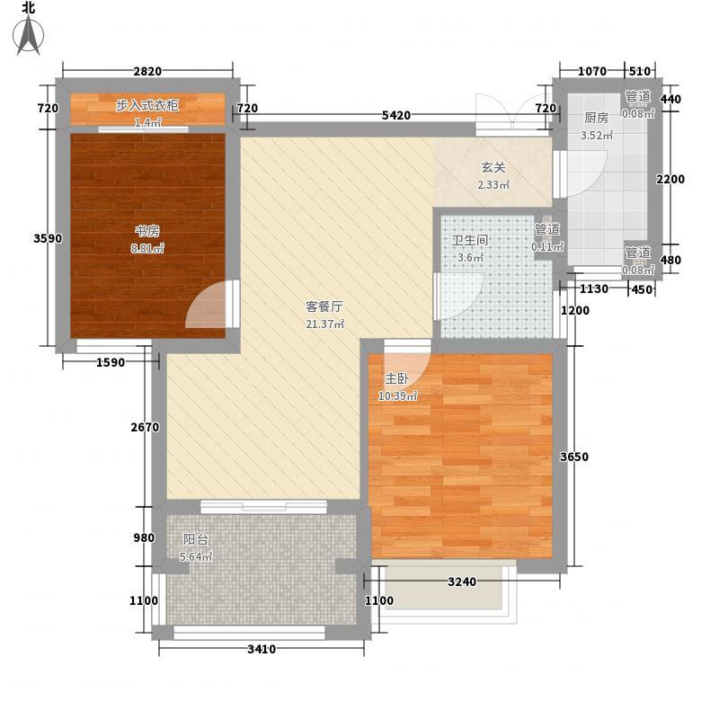 铂庭87.63㎡1#楼B2户型2室2厅1卫1厨