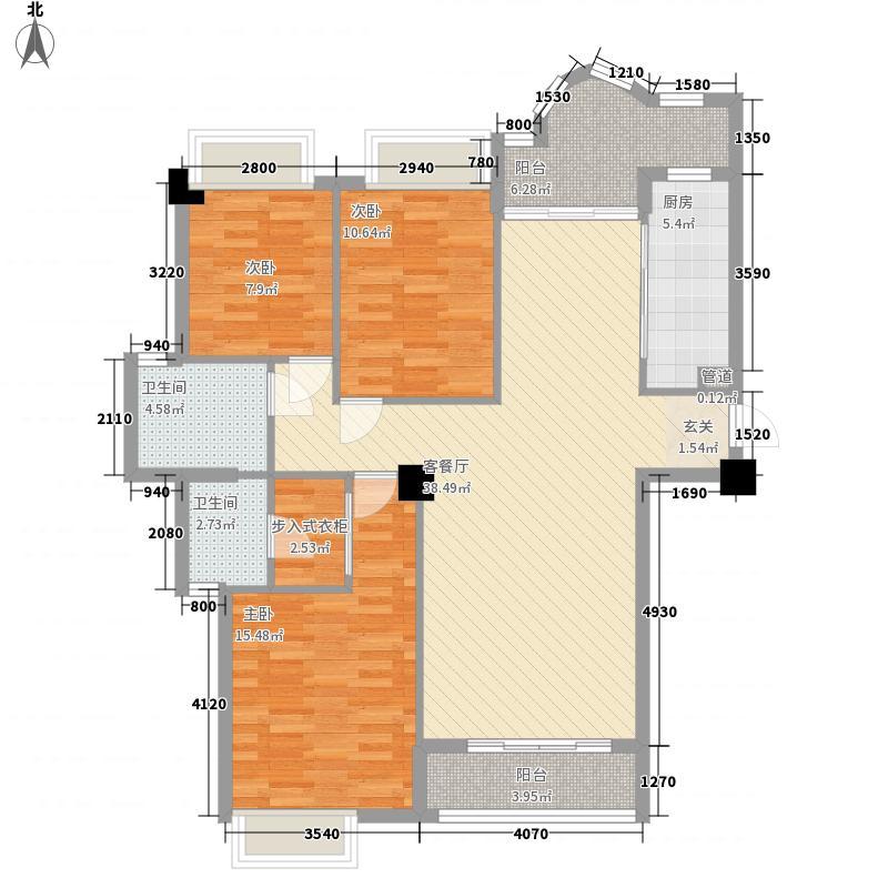 海城园林天下138.00㎡391011号楼户型3室2厅2卫1厨
