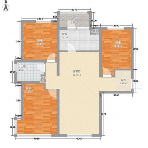 富力城3室1厅1卫1厨89.31㎡户型图