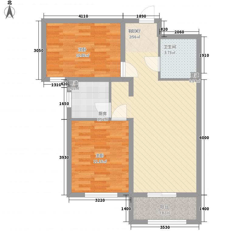 东城绿庭84.42㎡东城绿庭户型图雅园1#2#3#9#19#20#楼B户型2室2厅1卫1厨户型2室2厅1卫1厨