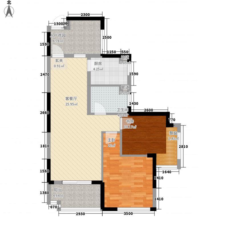 振宁公寓户型