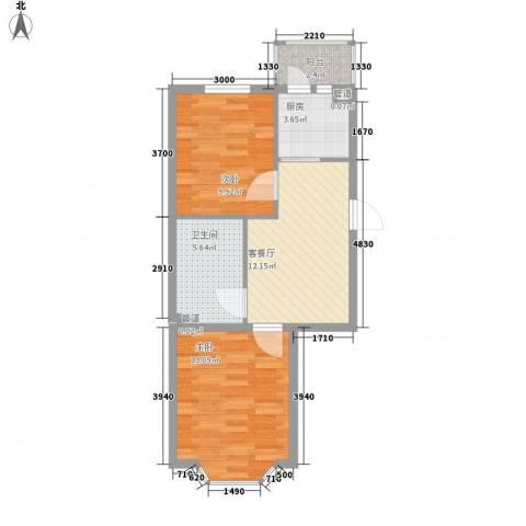 黎明家园2室1厅1卫1厨67.00㎡户型图