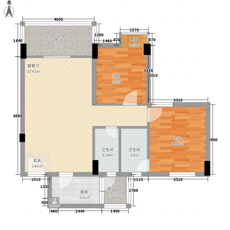 尚城峰境花园78.00㎡一期标准层P户型2室2厅2卫1厨