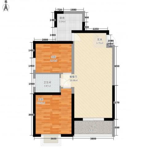 明德怡心居2室1厅1卫1厨73.70㎡户型图