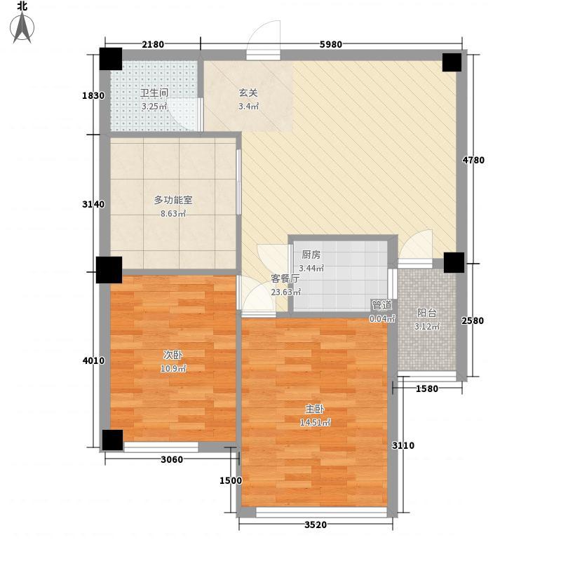 融合国际城94.59㎡阳光浪漫小三居户型3室1厅2卫1厨