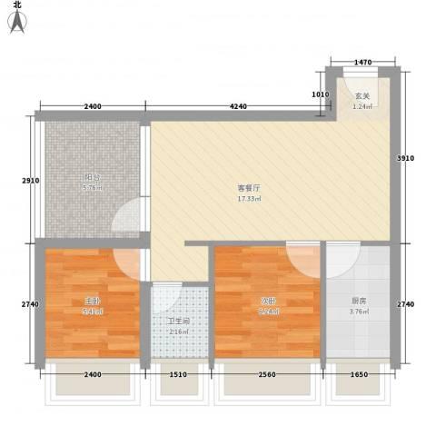城果2室1厅1卫1厨56.00㎡户型图