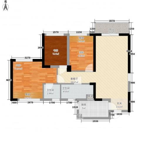 花样年江山3室1厅2卫1厨94.00㎡户型图