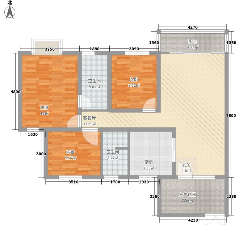 普天豪苑户型图2-3号楼B1户型 3室2厅1卫