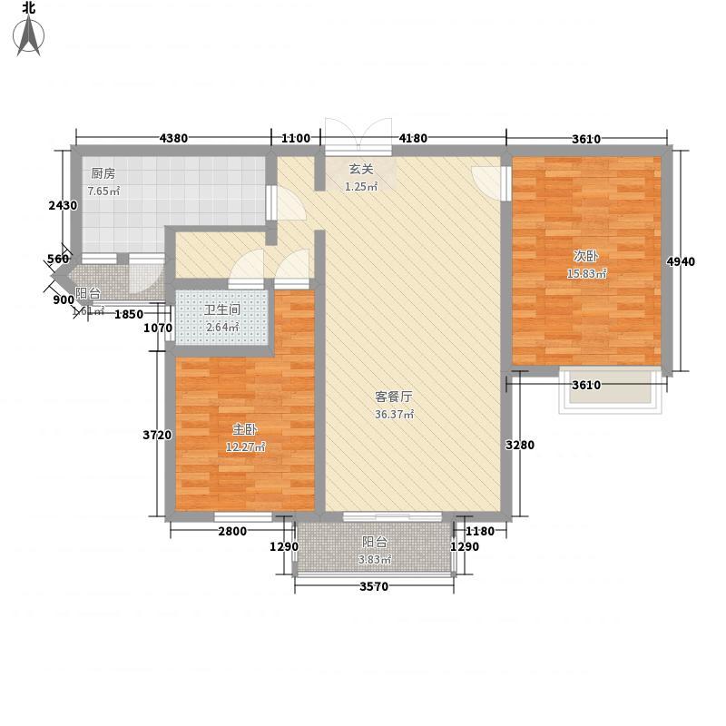 北岸星城112.00㎡虹星彩苑户型2室2厅1卫1厨