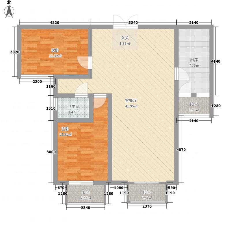 北岸星城115.00㎡福星嘉园户型2室2厅1卫1厨