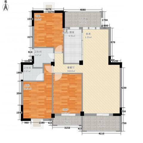 万豪臻品3室1厅2卫1厨143.00㎡户型图