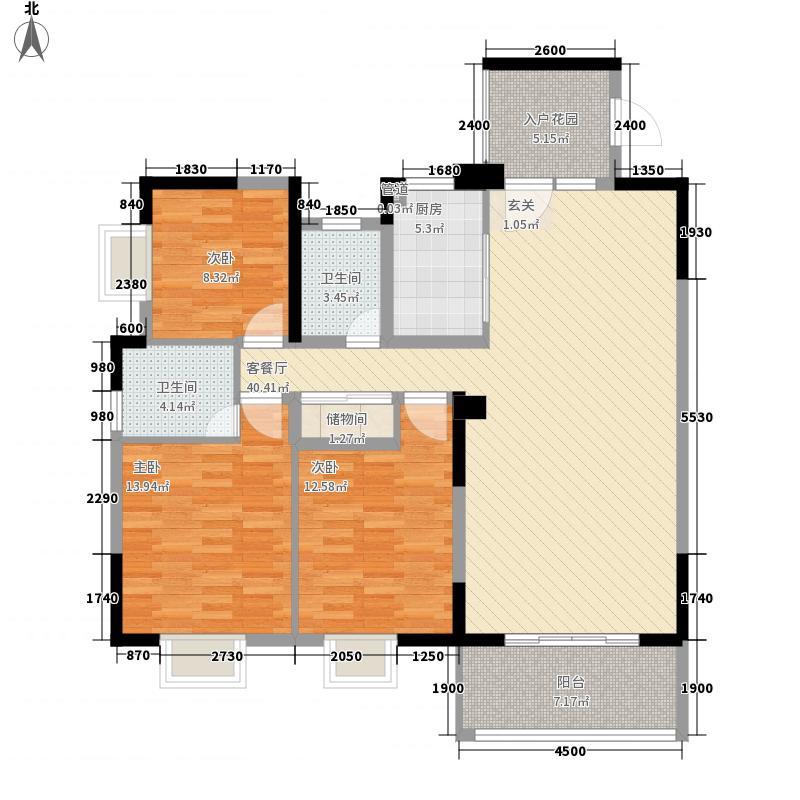 北大阳光133.64㎡C型:3房2厅2卫户型