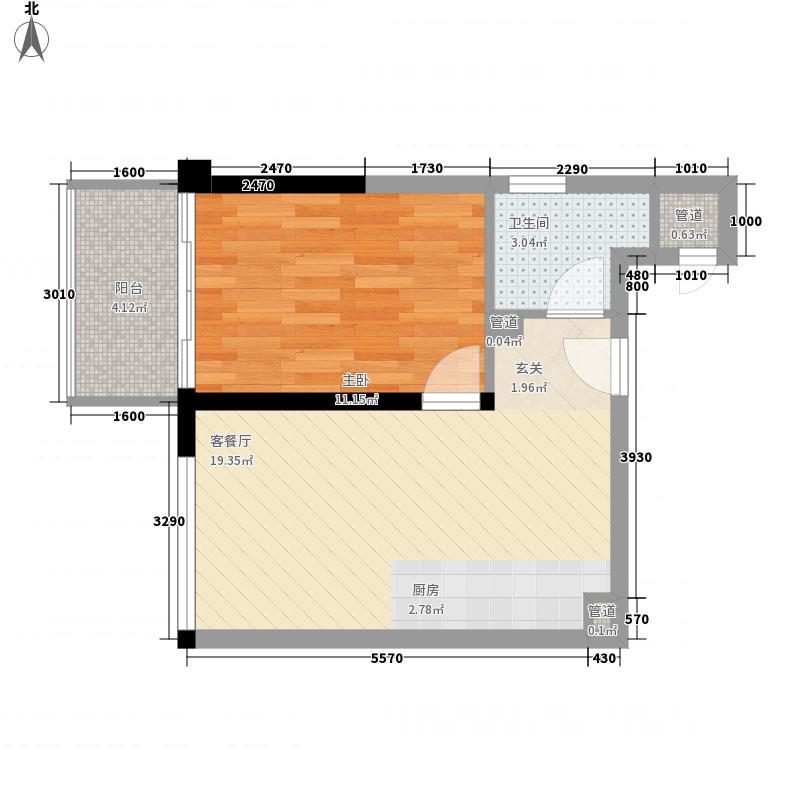 中山奥园66.00㎡H6公寓单位户型1室2厅1卫1厨