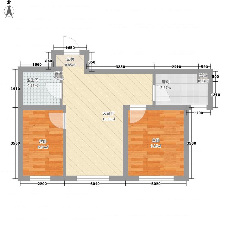 亚美利加66.51㎡亚美利加户型图E户型2室2厅1卫户型2室2厅1卫