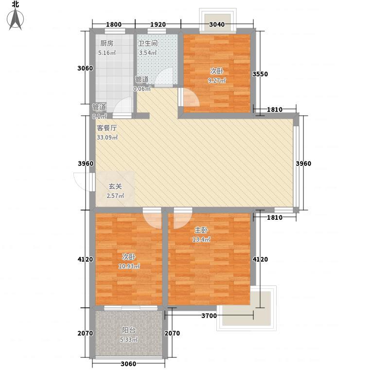 宝丽一号115.50㎡E户型3室2厅1卫2厨