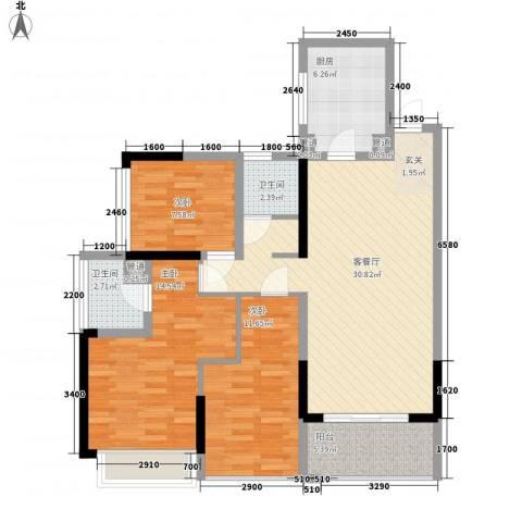 合正上东国际三期3室1厅2卫1厨90.00㎡户型图