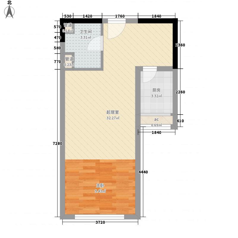 创智坊户型图55平米户型 1室2厅1卫1厨