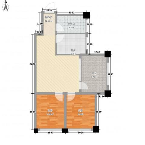 远乡维也纳2室1厅1卫1厨92.00㎡户型图