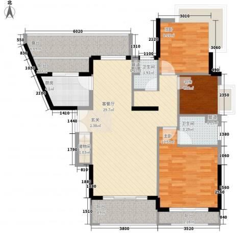 恒大雅苑3室1厅2卫1厨117.00㎡户型图