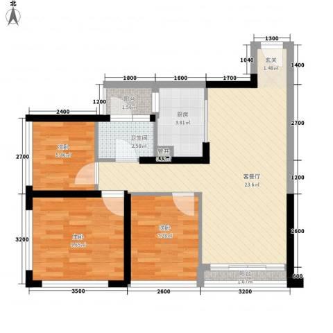 绿景香颂3室1厅1卫1厨71.00㎡户型图