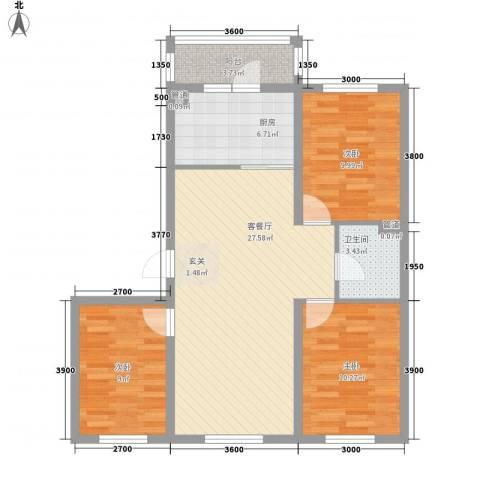 哈东上城3室1厅1卫1厨96.00㎡户型图