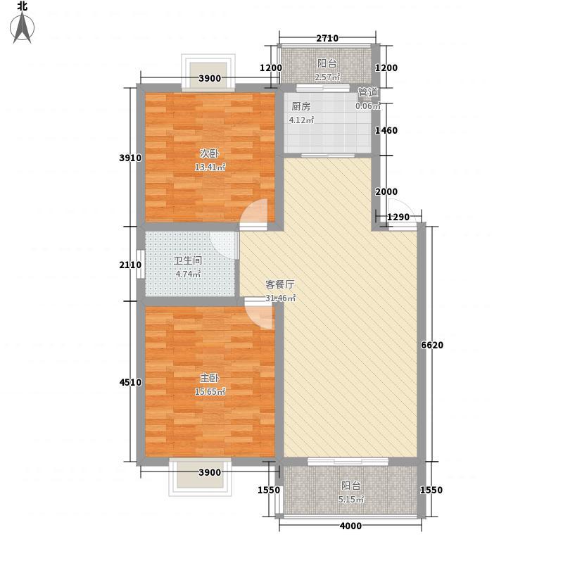 通成紫都首府D4户型2室2厅1卫1厨