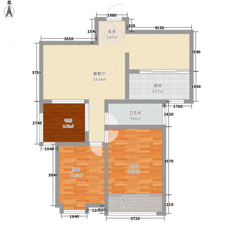 丽水景苑117.00㎡标准层4B户型3室2厅1卫1厨